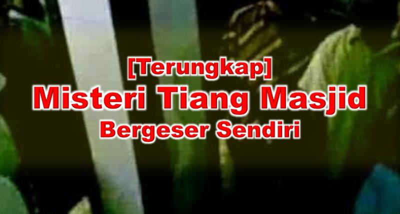 cover_tiang_masjid