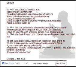 doa_22
