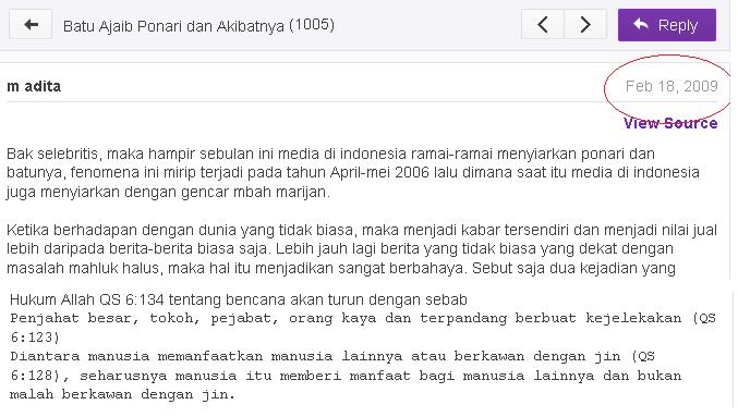 ponari_dan_batu_ajaibnya