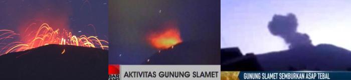 gunung_slamet_lava_pijar
