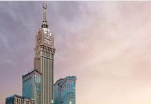 cover_misteri_tanda_tuhan_di_mekkah