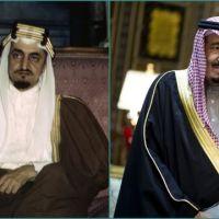 Kisah Raja Salman dan Tanda Dari Langit
