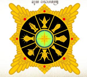 simbolmajapahit2